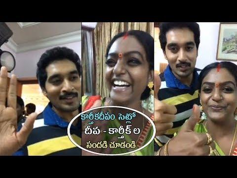 On location Video Karthika Deepam Serial Actor Karthik and Deepa Fun On Sets