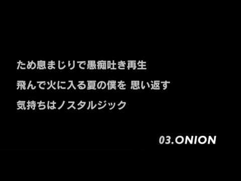 """【日本語歌詞】""""Ambitions"""" JAPAN TOUR - ONE OK ROCK  セットリスト"""