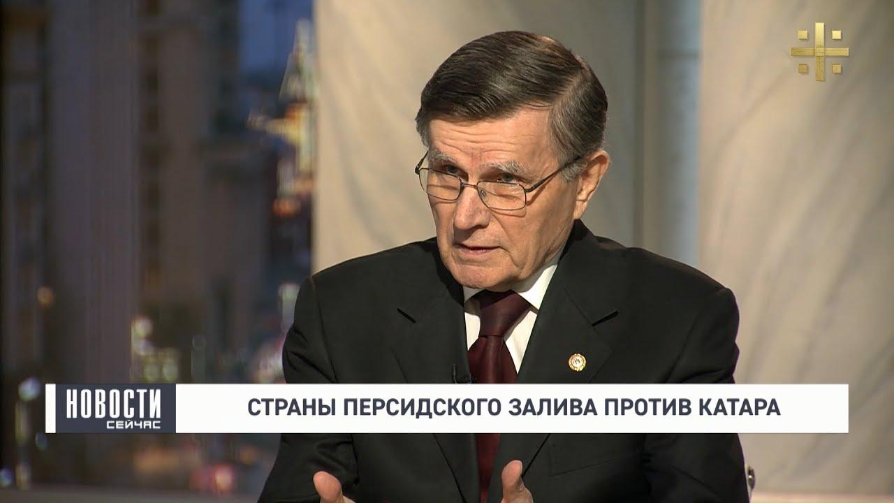Вячеслав Матузов о связи Катара, ЦРУ и террористических организаций