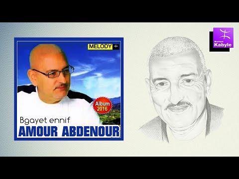 AMOUR SNATH TÉLÉCHARGER GRATUIT ABDENOUR