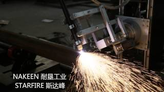 5 axis intersection plasma and flame cutter-Dezhou Nakeen(China)