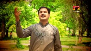 Qurban O Mahi Mian Walia - Ashraf Mirza - Latest Punjabi And Saraiki Song 2016 - Latest Song 2016