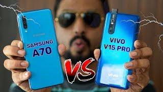 Samsung Galaxy A70 Vs Vivo V15 Pro Full Comparison, Camera, Speed, Battery   GT Hindi