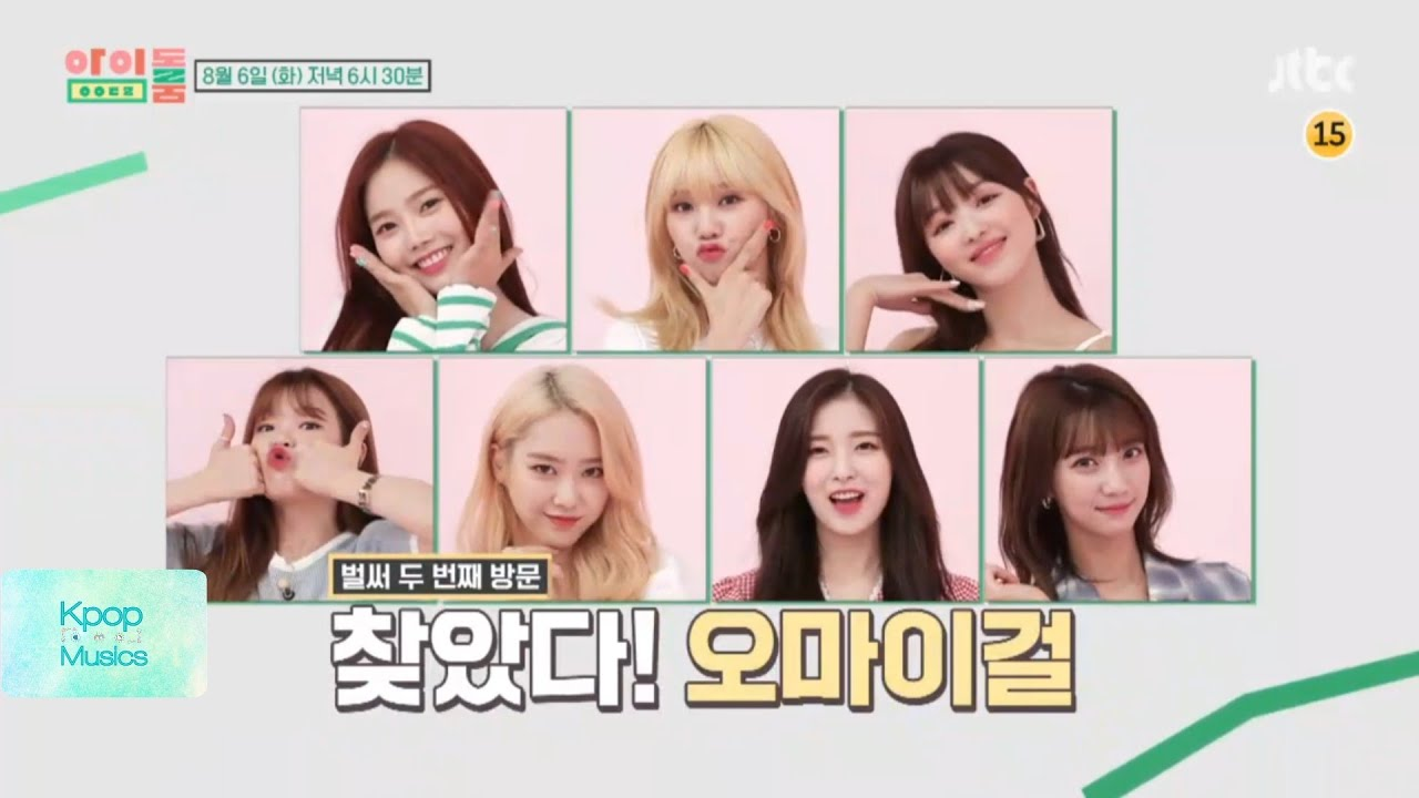 190806 Idol Room Episode 62 - Oh My Girl (English Sub) ~ evokpop