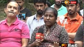 Pathikada Sirasa TV 26th July 2019 Thumbnail