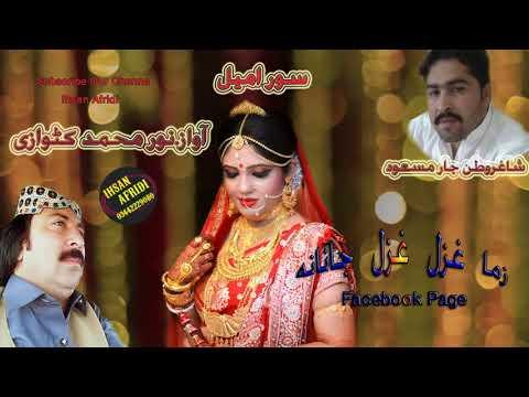 Noor Muhammad Katawazai Beautifull Attan Song 2019