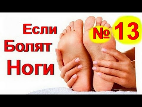 Отеки ног. Причины, виды, профилактика и лечение отека ног