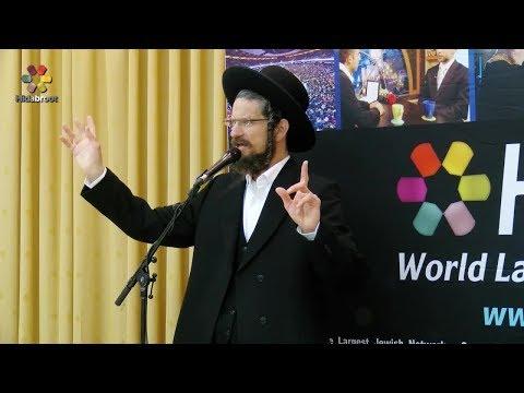 Tu B'Shvat: Space and Time According to G-d - Rabbi Yom Tov Glaser