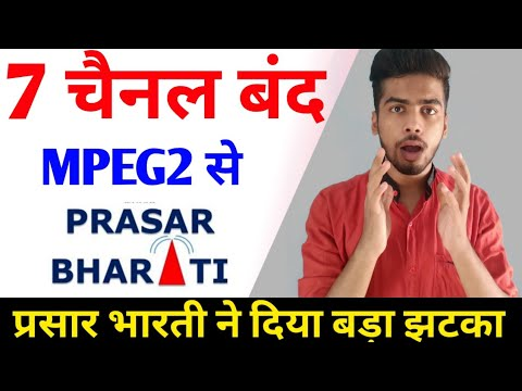 DD Free Dish Will Remove 7 Channels From MPEG2 | Zee Network's Channels On DD Free Dish