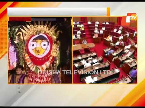 128 Kg Gold, 221 Kg Silver Inside Srimandir's Ratna Bhandar: Odisha Law Minister