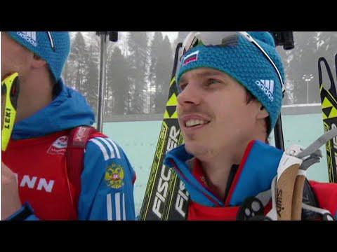 У российского биатлониста Евгения Устюгова отбирают олимпийскую медаль.