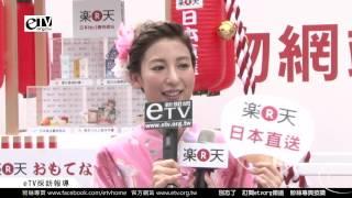大久保麻梨子 媒體聯訪《日本直送夏日對策》 大久保麻理子 動画 15