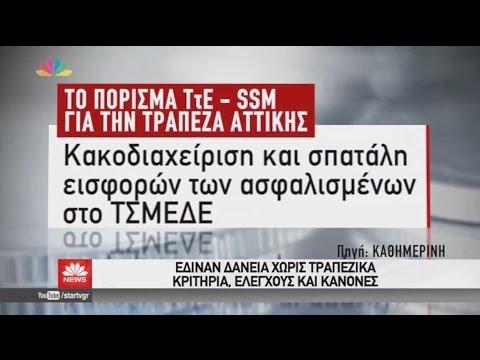 Star - Ειδήσεις 23.9.2016 - βράδυ