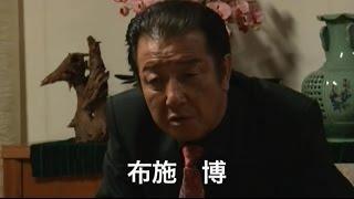 チャンネル登録よろしくお願いいたします。 関西最大のやくざ組織近江組...