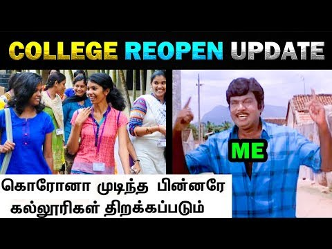 COLLEGE REOPEN UPDATE TROLL – TODAY TRENDING