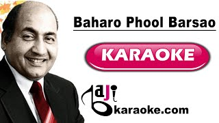 Baharo phool barsao - Video Karaoke - Rafi - by Baji Karaoke