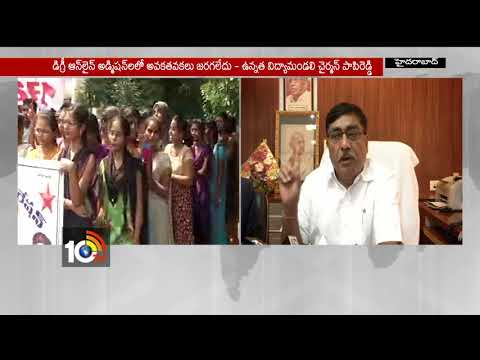 Higher Education Council Chairman Papi Reddy Condemns Online Admissions | 10TV
