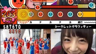 【太鼓さん次郎】シークレットグラフィティー(乃木坂46)