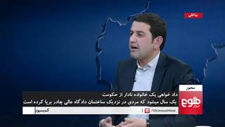 MEHWAR: A Man has Sat Protesting For More Than a Year