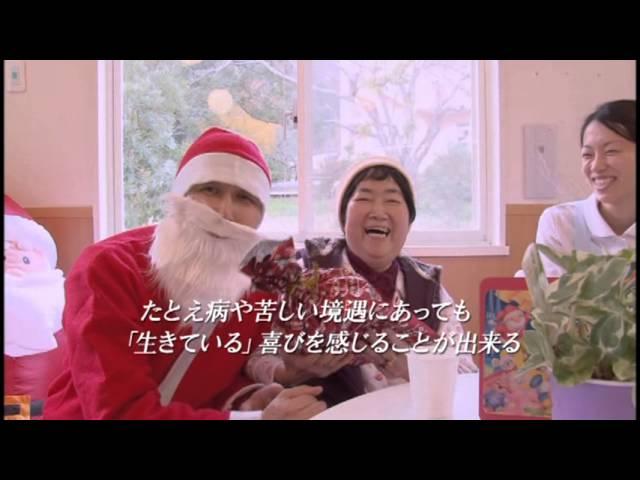 映画『いのちがいちばん輝く日 -あるホスピス病棟の40日-』予告編