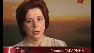 Совершенно секретно 162. Юрий Гагарин. Документальное расследование 28.06.2013