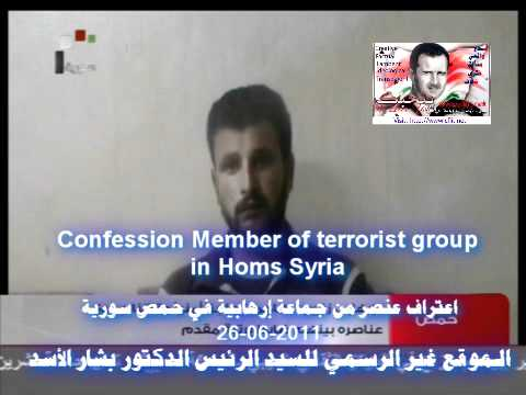 Confession member of terrorist group in Homs Syria