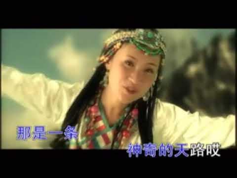 龔玥 Gong Yue - 天路 Heavenly Road