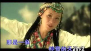 龔玥 Gong Yue - 天路 Heavenly Road