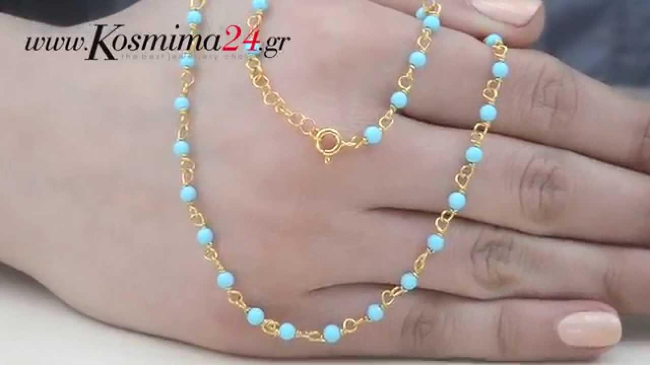 Φθηνα κοσμηματα online σε κολιε 019456 - YouTube c204291ed19