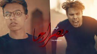 فيلم مهراجا كامل - الفيلم المنتظر بشده بطوله حمدي عاشور   احمد حسن و زينب   Maharaja Movie 2019