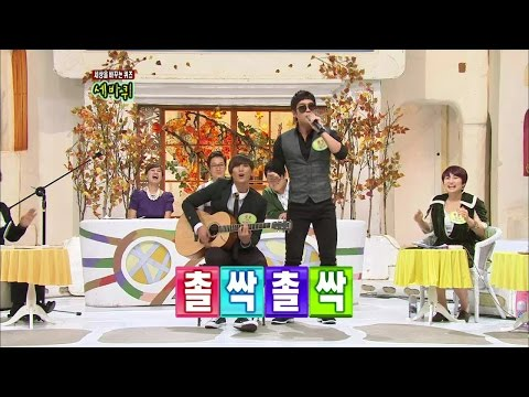 【TVPP】Lee Chang-Min, Jeong Jin-Woon(2AM) -I'm Yours, 아임 유어스 @ World Changing Quiz Show