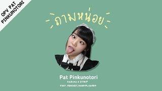 VARINZ x Z TRIP - ถามหน่อย feat. PONCHET, NONNY9, KANOM【Pat Pinkunotori】