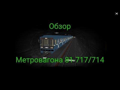 Hmmsim 2 Budapest Metro line M3 Ujpest-kuspont--Kobanya-kispest