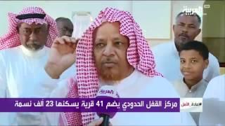 كاميرا العربية في مركز القفل التابعة لمحافظة صامطة