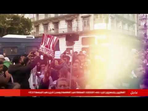 Almagharibia TV: المغاربية