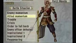 Samurai Warriors 2: Empires Archives