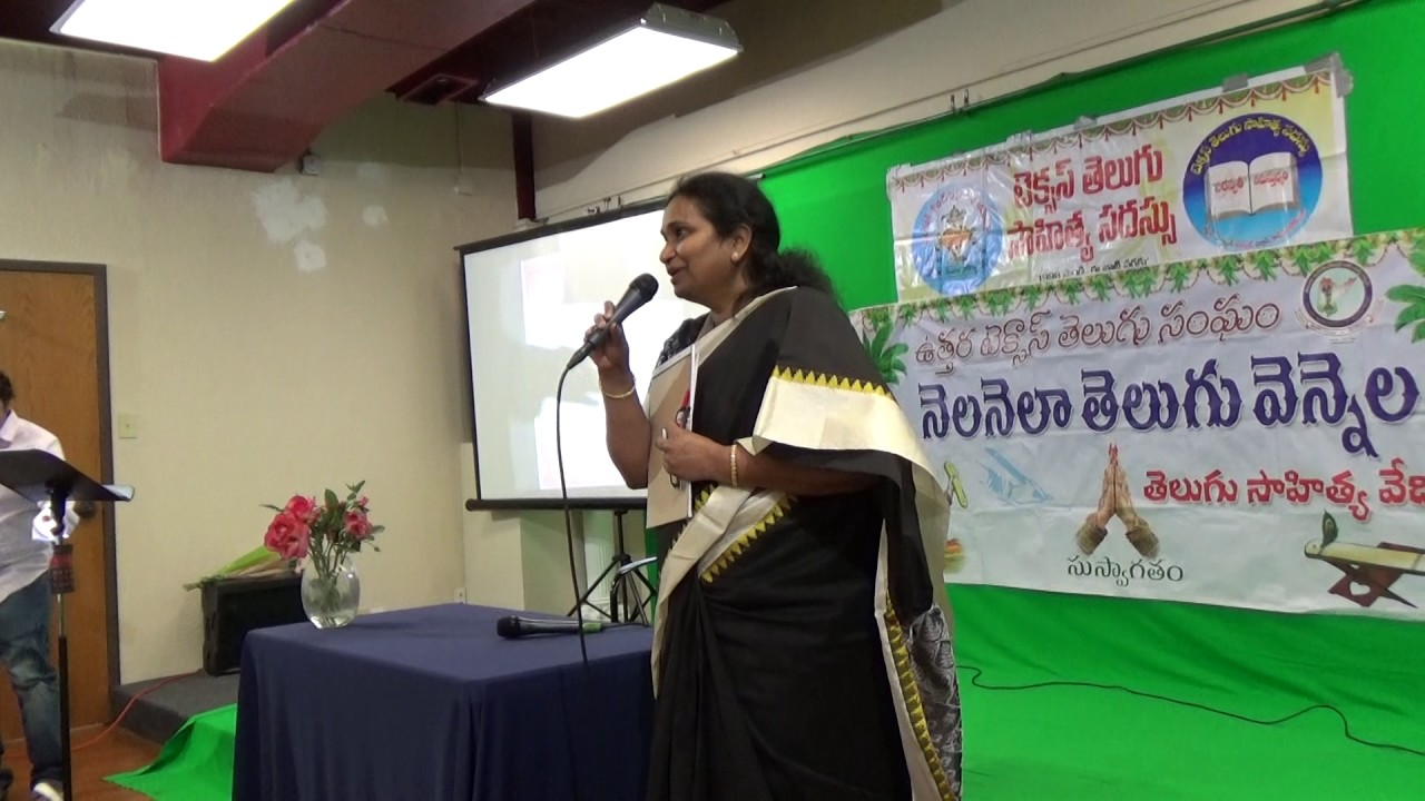 TANTEX - NNTV 116th - 38th TX Sahitya Vedika Guests Intro-2