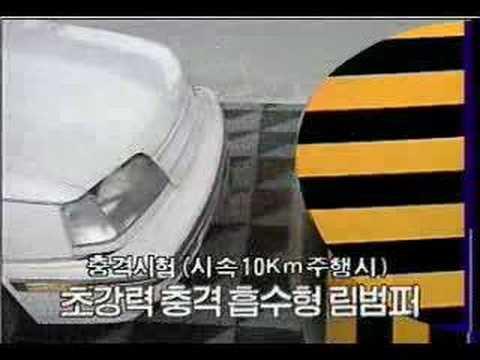 Daewoo Royale Prince 1987 commercial (korea)