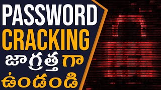 PASSWORD HACKING In Telugu: How Does Passwords Are Hacked In Telugu