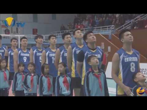 Beijing vs Sichuan | 15 Jan 2017 | Chinese Men Volleyball League 2016/2017