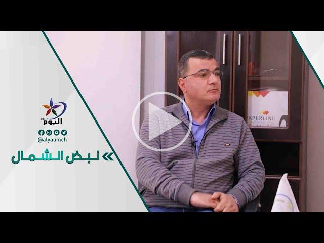 التحالف الوطني الديمقراطي السوري أيقونة حزبية نابضة في الشمال السوري