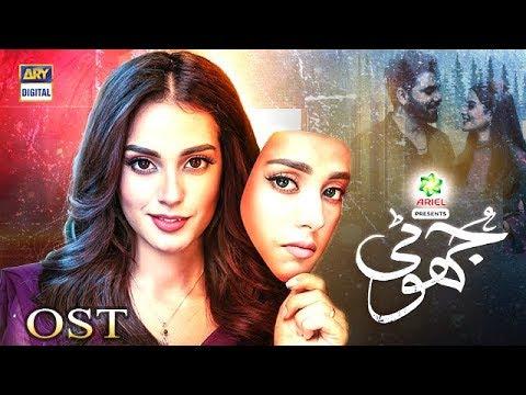 Jhooti OST Presented by Ariel - Iqra Aziz - Yasir Hussain -  Sajad Ali - ARY Digital