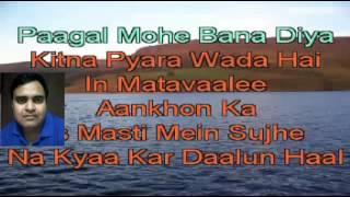 Karaoke kitna pyara wada only for male singer