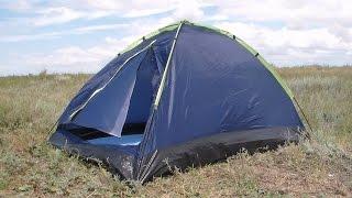 Обзор палатки 2-х местной за 15 дол.