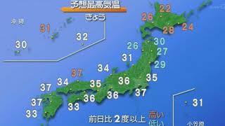 NHK 首都圏ネットワーク 天気予報BGM 2010.