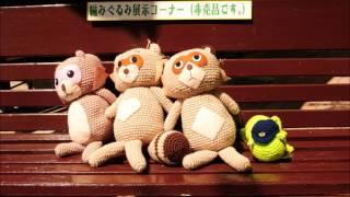 京都を舞台にしたファンタジーアニメ有頂天家族2と 叡山電車のコラボフ...