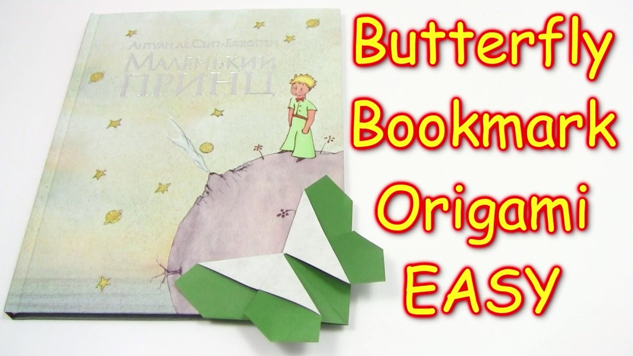 Origami Bookmark EASY Butterfly Very Simple