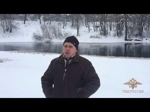 Владимир Колокольцев подписал приказ о награждении участкового уполномоченного из Тверской области