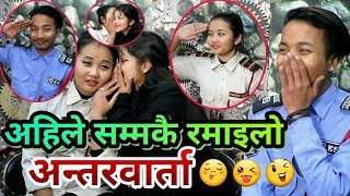 सुनिल छिदाल र हेमा राईसँग गरिएको यो रमाइलो कुराकानी सबैले हेर्नुहोला, Masti Talk Time,Bhagya Neupane