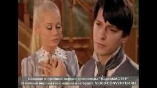 Бедная Настя - Ч.2. Зачем топтать мою любовь - барон Корф